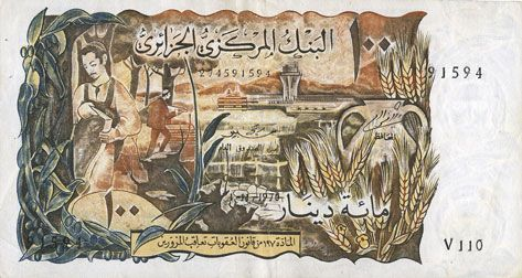 Banknoten Algérie. Banque Centrale. Billet. 100 dinars 1.11.1970