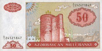 Banknoten Azerbaïdjan. République. Billet. 50 manat (1993)