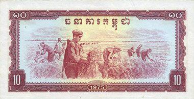 Banknoten Cambodge. Banque Nationale. Billet. 10 riels 1975