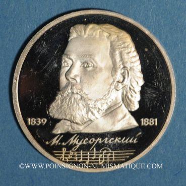 Münzen Russie. U.R.S.S. (1922-1991). 1 rouble 1989. Moussorgski