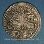 Münzen Algérie. Ottomans. Mahmoud II (1223-1255H). 1 boudjou 1240H. Alger