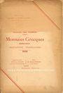 Antiquarischen buchern Bourgey, Paris, vente aux enchères, 14-15.04.1910, Collection Jules Norman