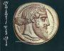 Antiquarischen buchern Numismatic Fine Arts. Vente n° X, des 17-18.09.1981