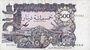 Banknoten Algérie. Banque Centrale. Billet. 500 dinars 1.11.1970