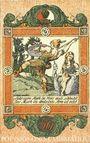 Banknoten Augsburg. Stadt. Billet. 50 pfennig du 1.1.1918