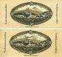 Banknoten Berchtesgaden. Marktgemeinde. Billets. 50 pfennig (2ex), 2 variantes de revers