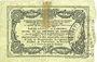 Banknoten Cambrai (59). Syndicat de Communes de la Région de Cambrai. Billet. 1 franc 10.5.1916, série B