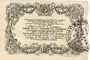 Banknoten Cambrai (59). Syndicat de Communes de la Région de Cambrai. Billet. 2 francs 10.5.1916, série B