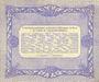 Banknoten Charleville et Mézières (08). Syndicat d'Emission de  Bons de Caisse. 100 francs 11.3.1916, série A