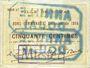 Banknoten Douai (59). Ville. Billet. 50 cmes 30.8.1914, série A2, Essai (Muster)