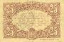 Banknoten Lille (59). Ville. Billet. 25 cmes 13.7.1917, série N