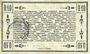 Banknoten Péronne (80). Bon de guerre de la Région de Péronne. Billet. 10 centimes