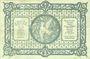 Banknoten Poix-Terron (08). Syndicat d'Emission. Billet. 1 franc, 4e émission, décembre 1917, série C