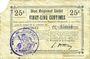 Banknoten Pontruet (02). Commune. Billet. B.R.U., 25 centimes