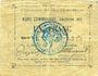 Banknoten Quiéry-la-Motte (62). Commune. Billet. 1 franc, émission 1915, série I