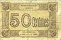Banknoten Trouville (14). Syndicat Général des Commerçants et Industriels. Billet. 50 centimes