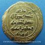 Gestohlene objekte Afghanistan, Ghaznévides, Ibrahim (451-492H), dinar or (Ghazna)