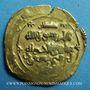 Gestohlene objekte Afghanistan, Ghaznévides, Ibrahim (451-492H), dinar or, Ghazna(?)