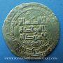 Gestohlene objekte Afghanistan, Ghaznévides, Mahmud (388-421H), dinar or 4(1)8H ou 408H(?), Herat