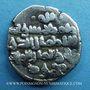 Gestohlene objekte Afghanistan, Ghaznévides, Mahmud (388-421H), dirham yamini (Farwan)