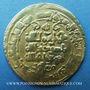 Gestohlene objekte Afghanistan, Ghaznévides, Mas'ud I (431-432H), dinar or 42xH, Herat