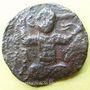 Gestohlene objekte al-Jazira, Ortoquides de Mardin, Yuluk Arslan (580-597H), Br, dirham (596)H, (Mardin)