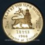 Gestohlene objekte Ethiopie. Hailé Selassié I (1930-1936, 1941-1974). 20 dollars 1966. 900 /1000. 8 g.