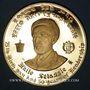Gestohlene objekte Ethiopie. Hailé Selassié I (1930-1936, 1941-1974). 200 dollars 1966. 900 /1000. 80 g.