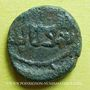 Gestohlene objekte Gouverneurs Umayyades d'Espagne, fals anonyme 12 mm