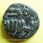 Gestohlene objekte Gouverneurs Umayyades d'Espagne, fals anonyme 14 mm