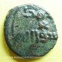 Gestohlene objekte Gouverneurs Umayyades d'Espagne, fals anonyme 16 mm