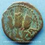 Gestohlene objekte Judée, Hérodote Agrippa (37-44), petit bronze. R/: 3 épis