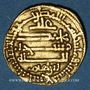 Gestohlene objekte Maghreb, Aghlabides, Ibrahim II (261-289H), dinar 289H