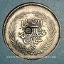 Münzen Abdoul Hamid II avec Mohammed el-Sadok, bey (1293-1299H). 2 piastres 1290H, contremarqué
