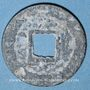 Münzen Annam, Monnayages privés (XVII-XVIIIe), inscriptions monétaires vietnamiennes (1746-74), sapèque