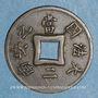 Münzen Indochine française. 1 sapèque 1900 A