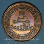 Münzen Maroc. Abdoul Aziz I (1311-26H). 10 mazounas 1321H Birmingham