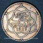 Münzen Maroc, Moulay Hafid (1326-30H = 1908-12), 2 1/2 dirhams 1329H, Paris