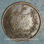 Münzen Tunisie. Ali III, bey (1299-1320H = 1882-1902). 2 centimes 1308H (= 1891)