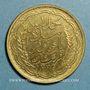 Münzen Tunisie. Mohammed al -Amine, bey (1362-76H), 5 francs 1946, essai bronze d'aluminium