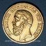 Münzen Bade. Frédéric I, grand duc (1856-1907). 20 mark 1872 G. (PTL 900‰. 7,96 g)