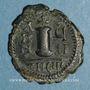 Münzen Empire byzantin. Justin II (565-578). Décanoummion. Théoupolis (Antioche). 571-572