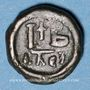 Münzen Empire byzantin. Justinien I (527-565). Dodécanoummion. Alexandrie, 527-565