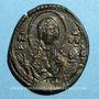Münzen Empire byzantin. Monnayage anonyme attribué à Romain IV (1068-1071). Follis, classe G