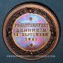Münzen Alsace. Cernay. Tournoi de gymnastique. 1891. Médaille bronze.