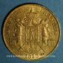 Münzen 2e empire (1852-1870). 50 francs Napoléon III tête nue 1858 BB. Strasbourg. (PTL 900‰. 16,12 g)