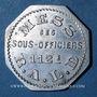 Münzen Artillerie. 112e RALD. Mess des Sous-Officiers. Angoulême. 2 francs