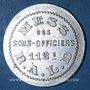 Münzen Artillerie. 112e RALD. Mess des Sous-Officiers. Angoulême. 25 centimes