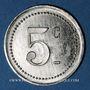 Münzen Cavalerie. 12e hussards. Cercle des sous-officiers. 5 centimes