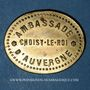 Münzen Choisy-le-Roi (94). Ambassade d'Auvergne. Jeton cadeau